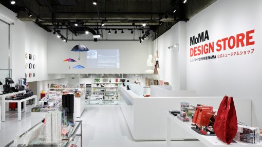 MoMA  Limited Store